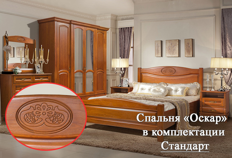 Спальня Оскар с декором