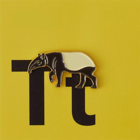 Значок металлический Зоопарк: Тапир