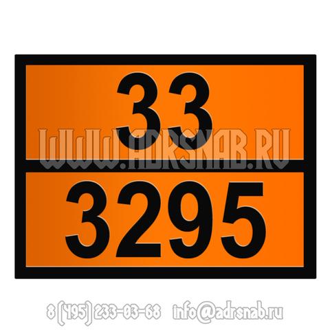 33-3295 (УГЛЕВОДОРОДЫ ЖИДКИЕ)
