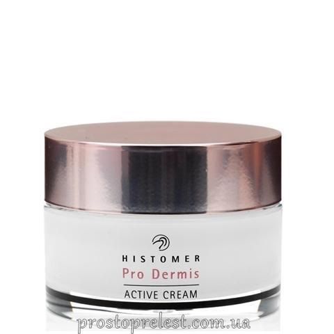 Histomer Hisiris Pro Dermis Active Cream - Крем активний