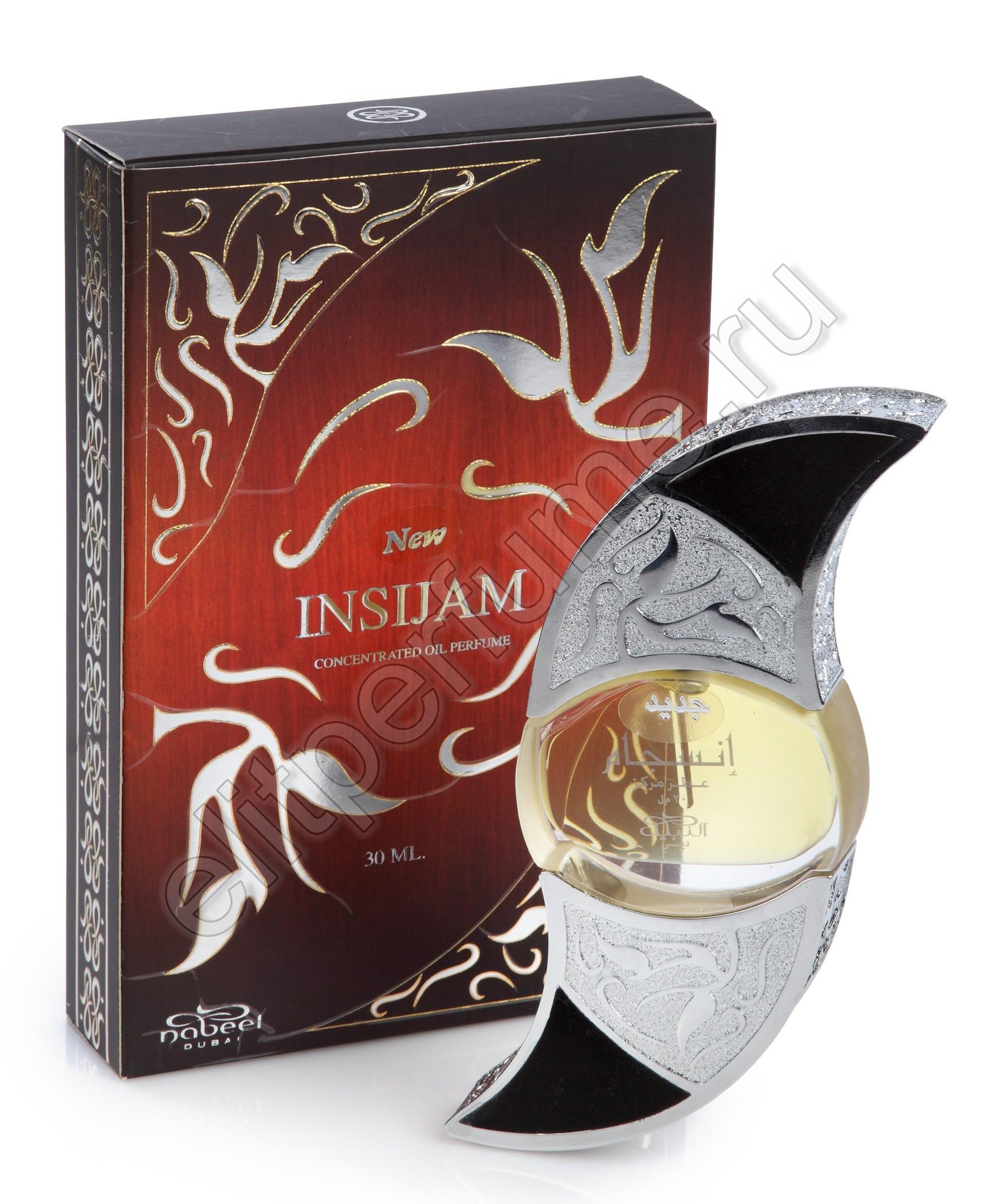 Пробники для арабских духов Инсиджам Insijam 1 мл арабские масляные духи от Набиль Nabeel Perfumes