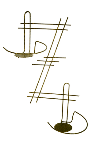 Подставка Настенная 2-я Z