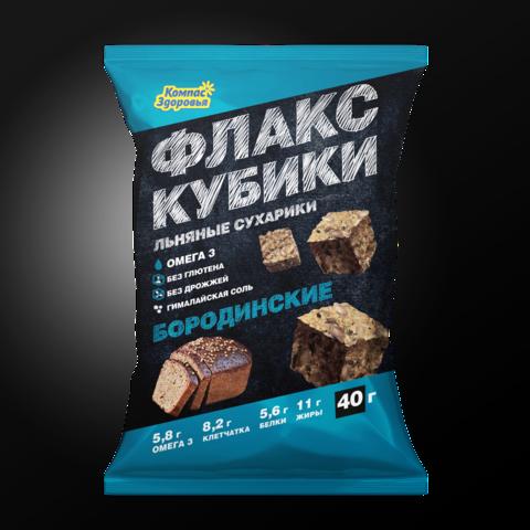 Флакс-кубики льняные сухарики Бородинские, 40 гр. (Компас Здоровья)