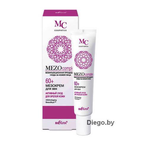 Мезокрем для век 60+ Активный уход для зрелой кожи , 20 мл ( Mezo Complex 60+ )
