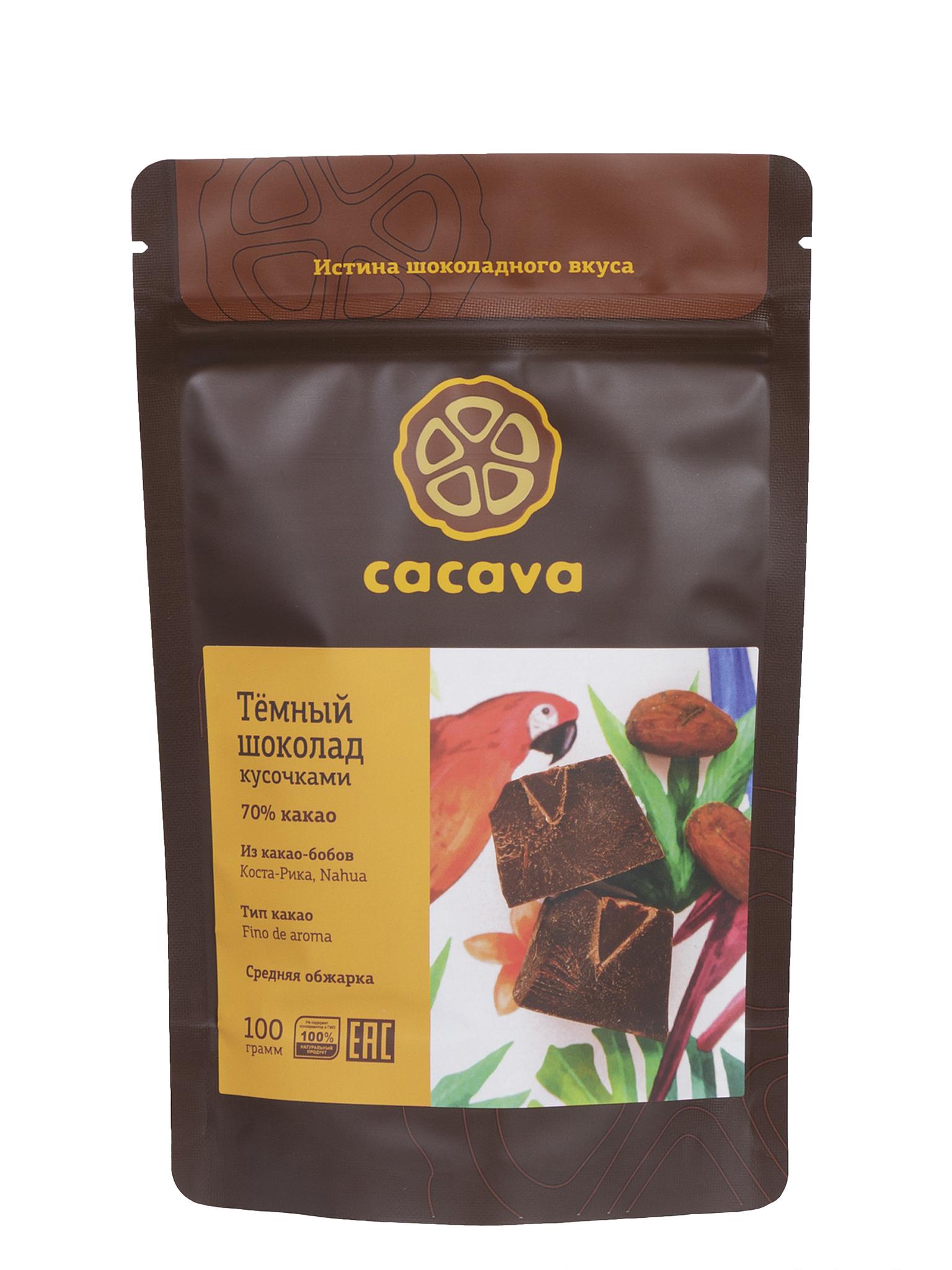 Тёмный шоколад 70 % какао (Коста-Рика), упаковка 100 грамм