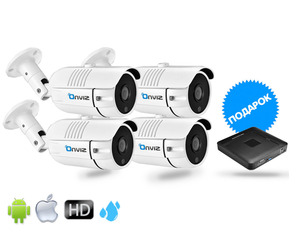 Проводные комплекты Комплект из 4-х Уличных камер Onviz U3450  (проводные) (Регистратор Onviz 8k) глав4.jpg