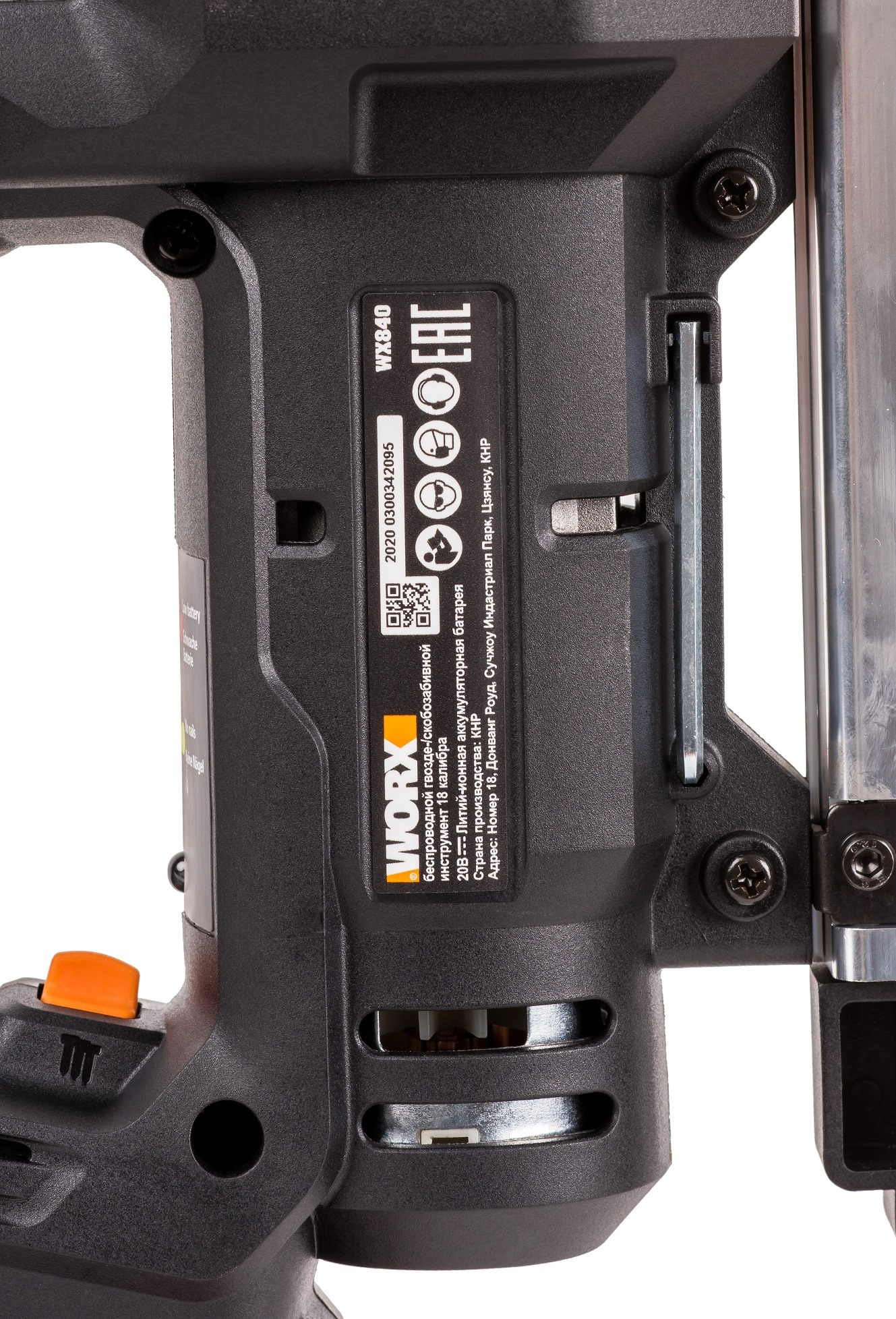 Аккумуляторный Гвозде-скобозабиватель WORX WX840 20В ,без АКБ и ЗУ