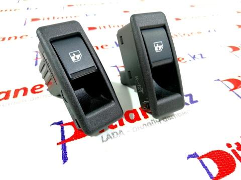Кнопка (переключатель) стеклоподъемников Лада Гранта FL белая подсветка (8450100632 / 8450100631)