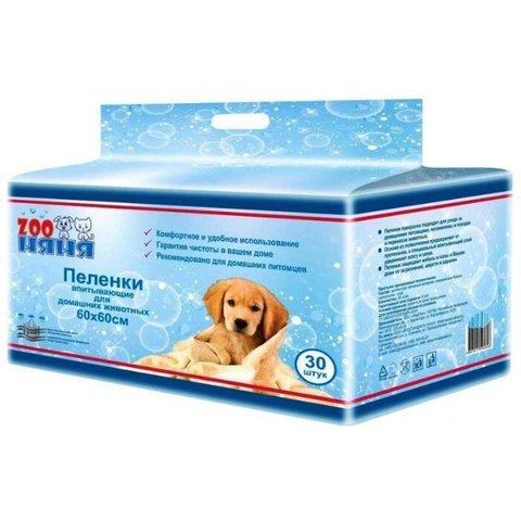 Пеленки для собак впитывающие Зоо Няня Гелевые супертонкие 60х60 см 30 шт.