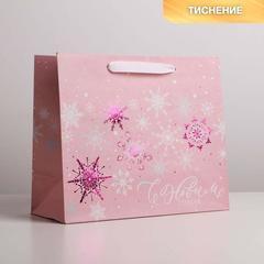 Пакет крафтовый горизонтальный «Новогодние мечты», ML 27 × 23 × 11.5 см, 1 шт.