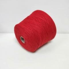 Lanerossi, Eyre, Меринос 80%, ПА 20%, Красный, 2/15, 750 м в 100 г
