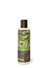 Бальзам для волос Увлажняющий, 200ml ТМ Bliss Organic