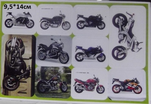 Наклейки Мотоциклы (Задира)
