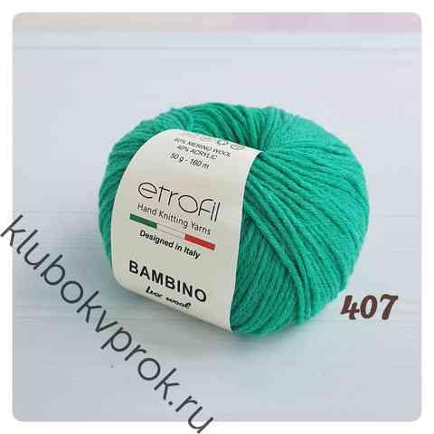 ETROFIL BAMBINO LUX WOOL 70407, Морская волна