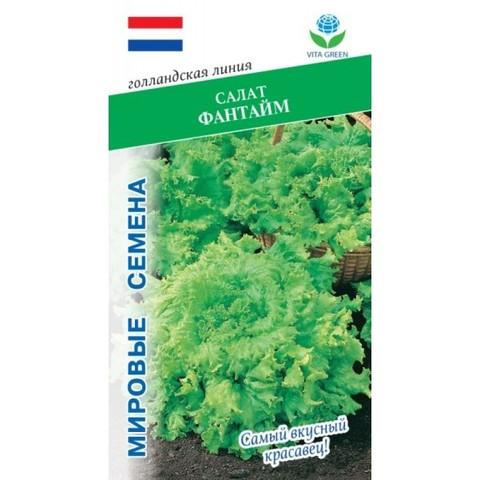 Семена Салат Фантайм (Vita Green)