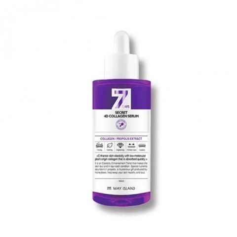 May Island 7 Days Secret 4D Collagen Serum cыворотка на основе коллагена