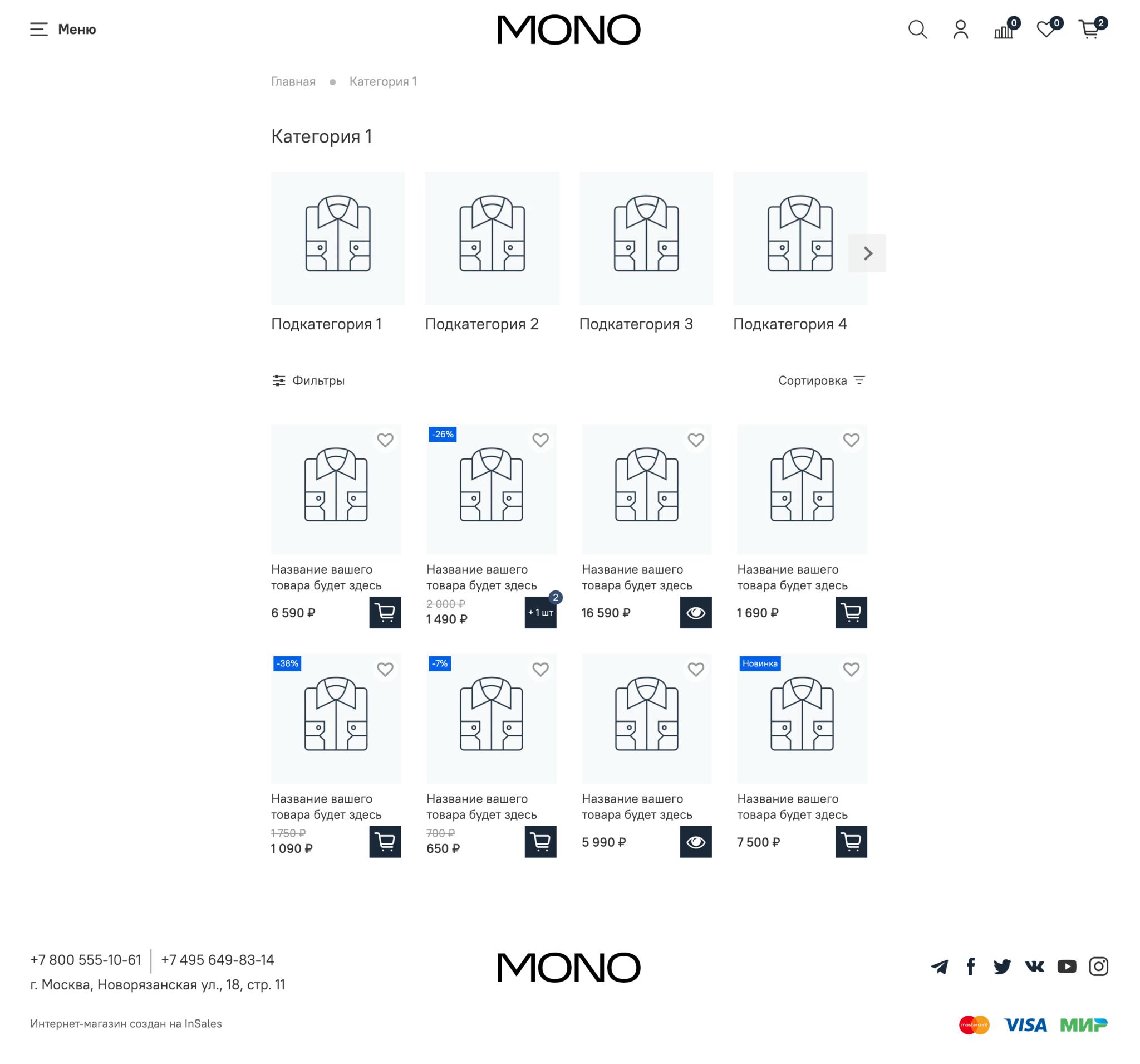 Шаблон интернет магазина - Mono