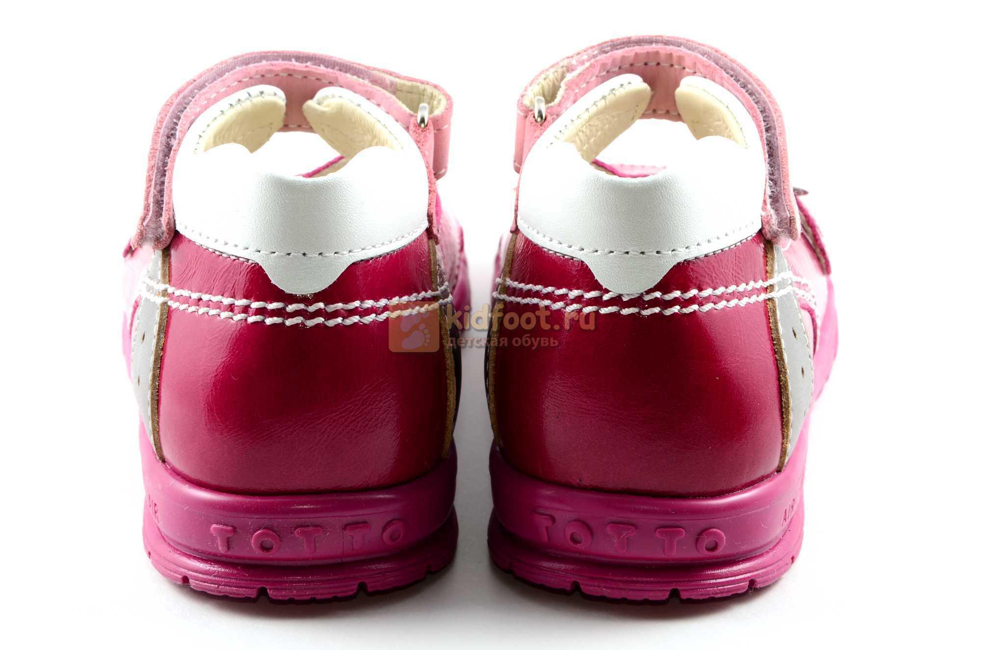Босоножки Тотто из натуральной кожи с открытым носом для девочек, цвет малиновый розовый