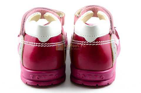 Босоножки Тотто из натуральной кожи с открытым носом для девочек, цвет малиновый розовый. Изображение 7 из 12.