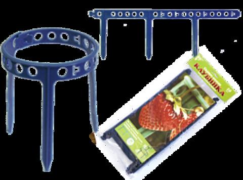 Опора для ягодных кустарников Садовое кольцо Клубника 10шт
