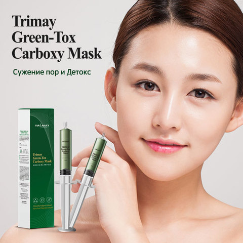 Карбокситерапия Trimay Green-Tox Carboxy Mask