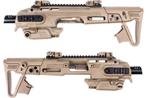 Насадка тактическая RONI G1 (CAA) , для Glock 17, 18C, 19, песчаная (артикул 17949)