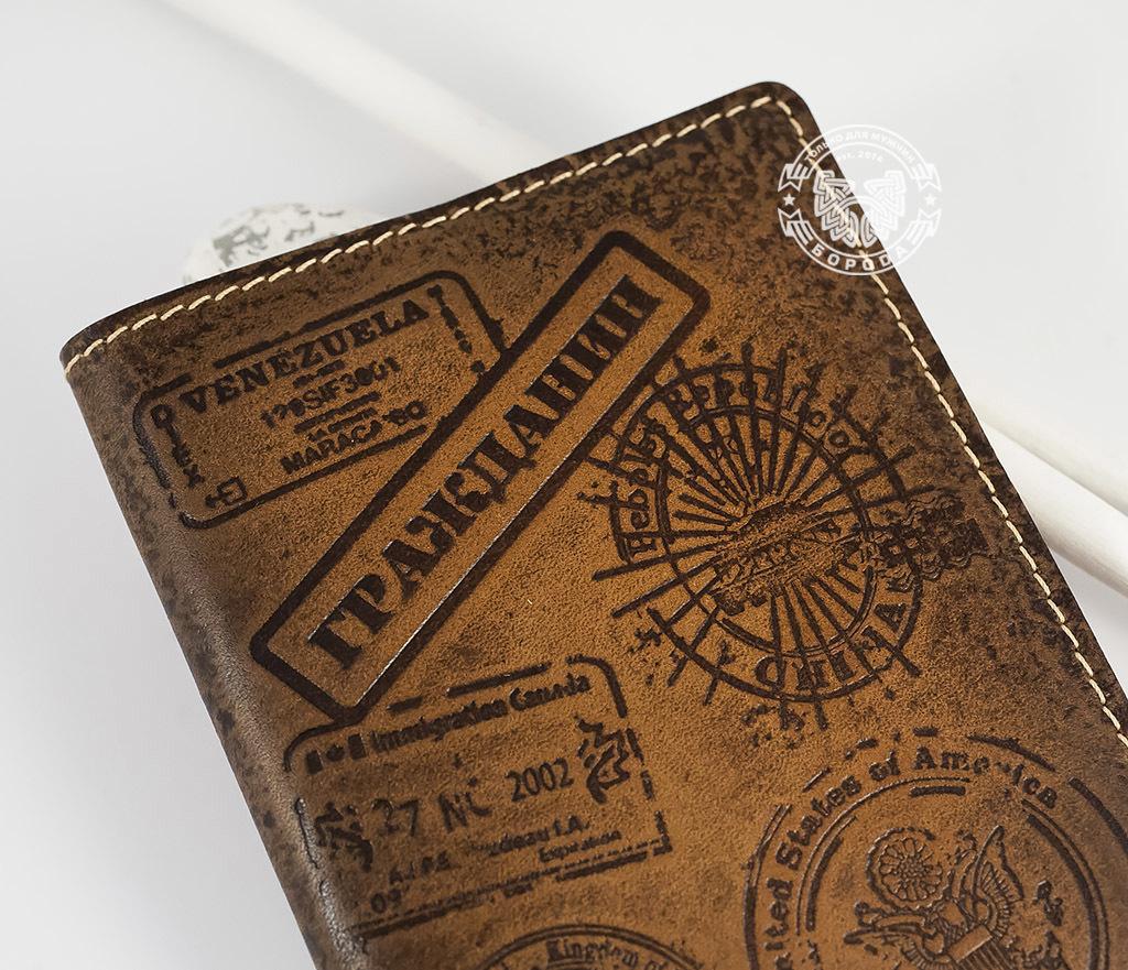 BY14-02-05 Обложка на паспорт с тиснением «Гражданин» фото 02