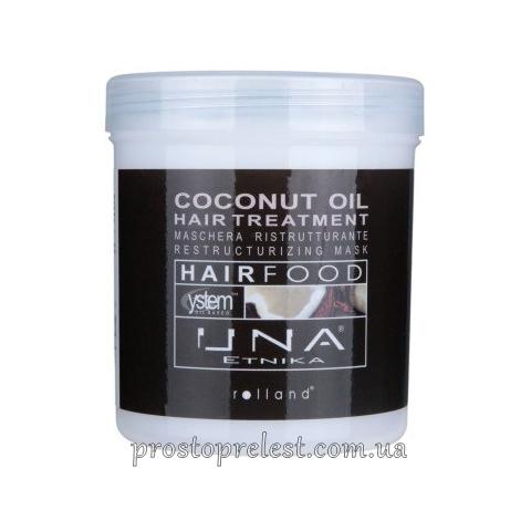 Rolland Una Hair Food Coconut Oil Hair Treatment - Маска для відновлення структури волосся Олія кокоса