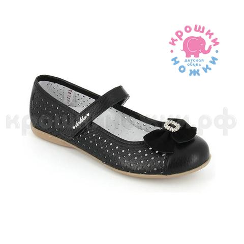 Туфли чёрные школьные. Тотто (ТРК ГагаринПарк)