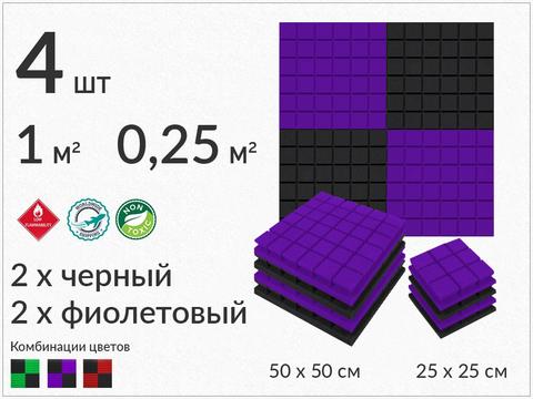 акустический поролон ECHOTON KVADRA  violet/black  4   pcs