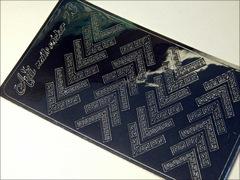 Металлизированные наклейки Arti nails Stiker цвет серебро №23