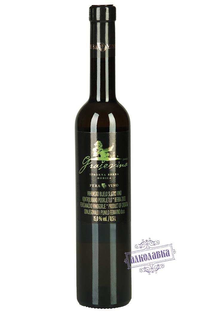 Feravino. Грашевина белое полудесертное вино. 0,5 л.