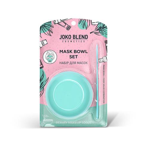 Набор для масок Mask Bowl Set Joko Blend (1)