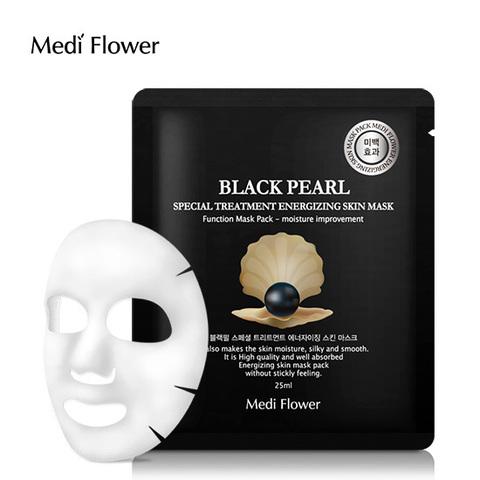 Маска интенсивная с экстрактом черного жемчуга - Special Treatment Energizing Mask Pack (Black Pearl)
