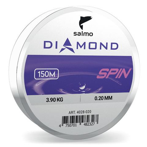 Леска монофильная Salmo Diamond SPIN 150м, 0.20мм