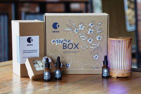 Aroma Box Wood