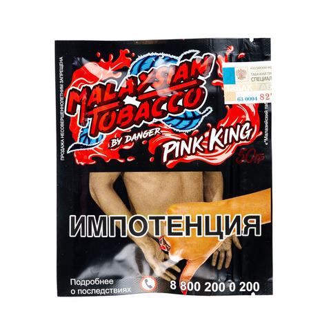 Табак Malaysian Tobacco 50 г Pink King (Малина, Земляника, Грейпфрут)
