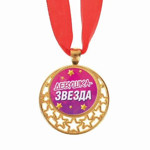 Медаль звезды мини