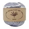 Wool Sea RAFFIA 174 (стальной)