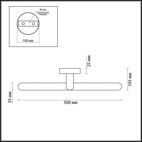 Подсветка для картин светодиодная 3762/14WL серии AKARI