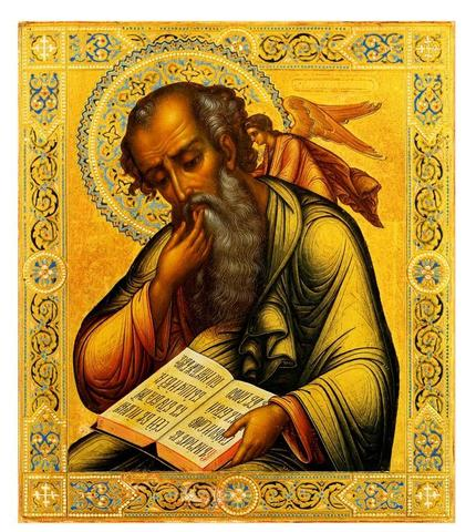 Икона Иоанн Богослов на дереве на левкасе мастерская Иконный Дом