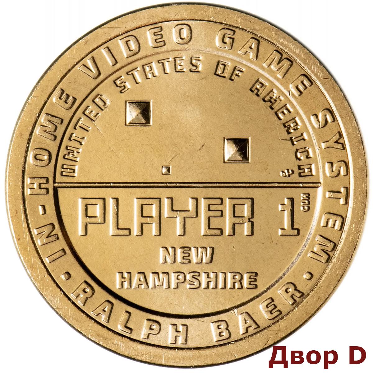 1 доллар Нью-Гэмпшир. Ральф Баер, Игровая приставка Американские инновации  США 2021 год. Двор D