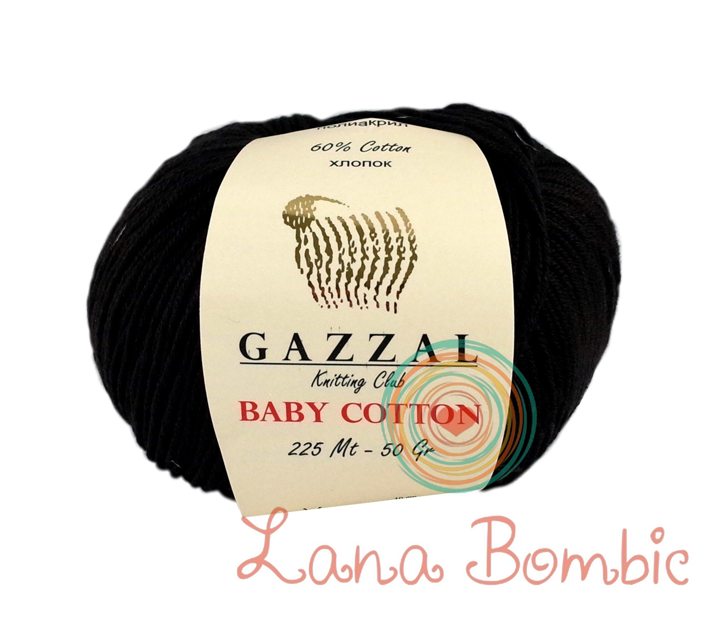 Пряжа Gazzal Baby Cotton 3433 черный