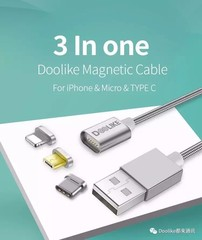 Doolike Cable DL-CB06 Magnetic Series 3 in 1 for Micro/Apple 1M Gray MOQ:50