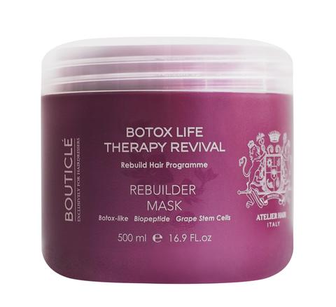 Восстанавливающая маска для химически поврежденных волос - Bouticle Rebuilder Mask 500 мл