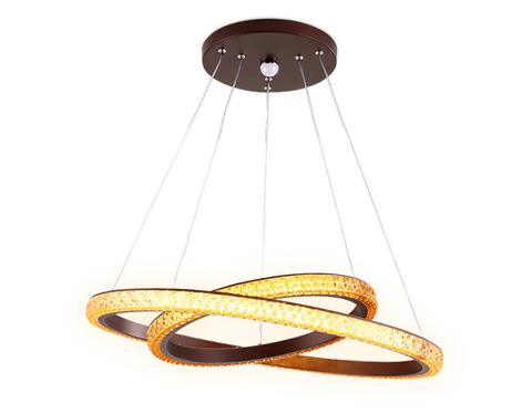 Подвесной светодиодный светильник с пультом FF11 CF/BR кофе/коричневый 108W D600*1700  (ПДУ ИК)