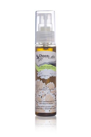 Масло-бальзам для питания жирных волос, против перхоти Формула №2 100 мл TM ChocoLatte