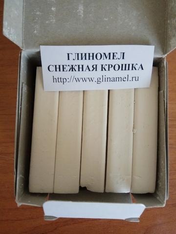 Глиномел Снежная крошка (Россия)