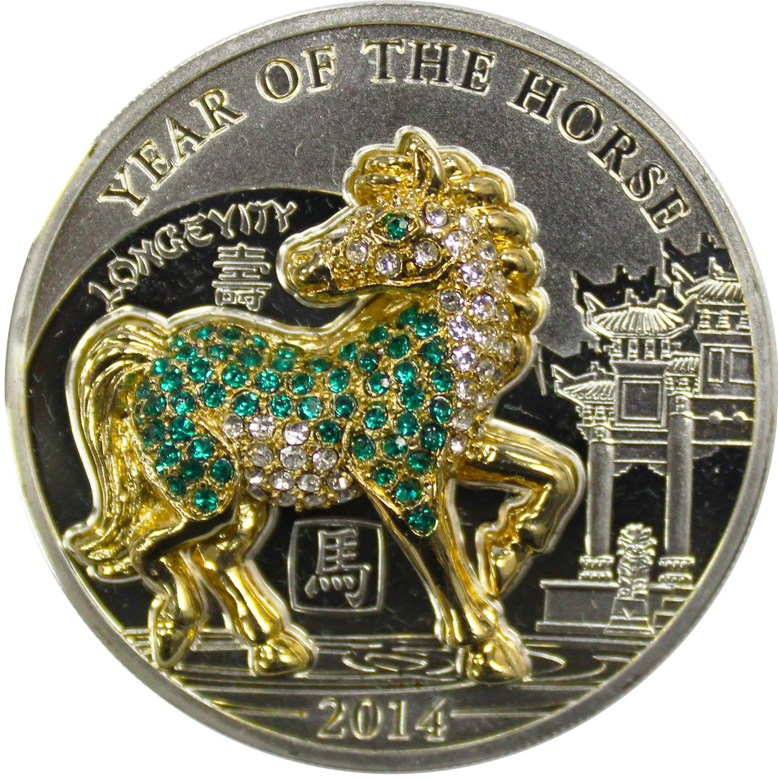 """500 франков 2014 год """"Год Лошади"""", Руанда. PROOF + сертификат"""