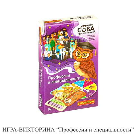 ИГРА-ВИКТОРИНА